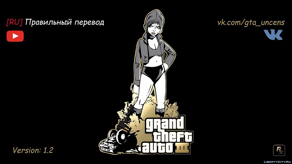 Russifier Russian voice story missions for GTA 3