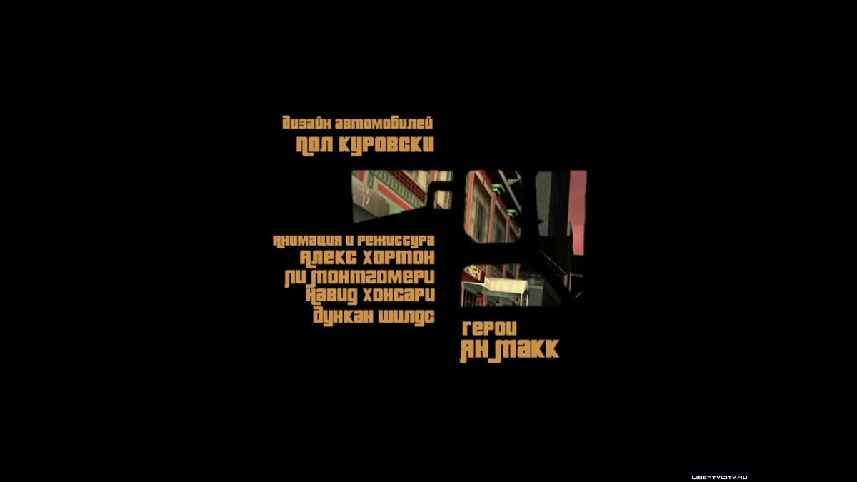 Russifier Russified intro for GTA 3