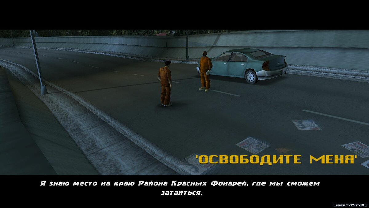 Russifier Grand Theft Auto III (full) for GTA 3