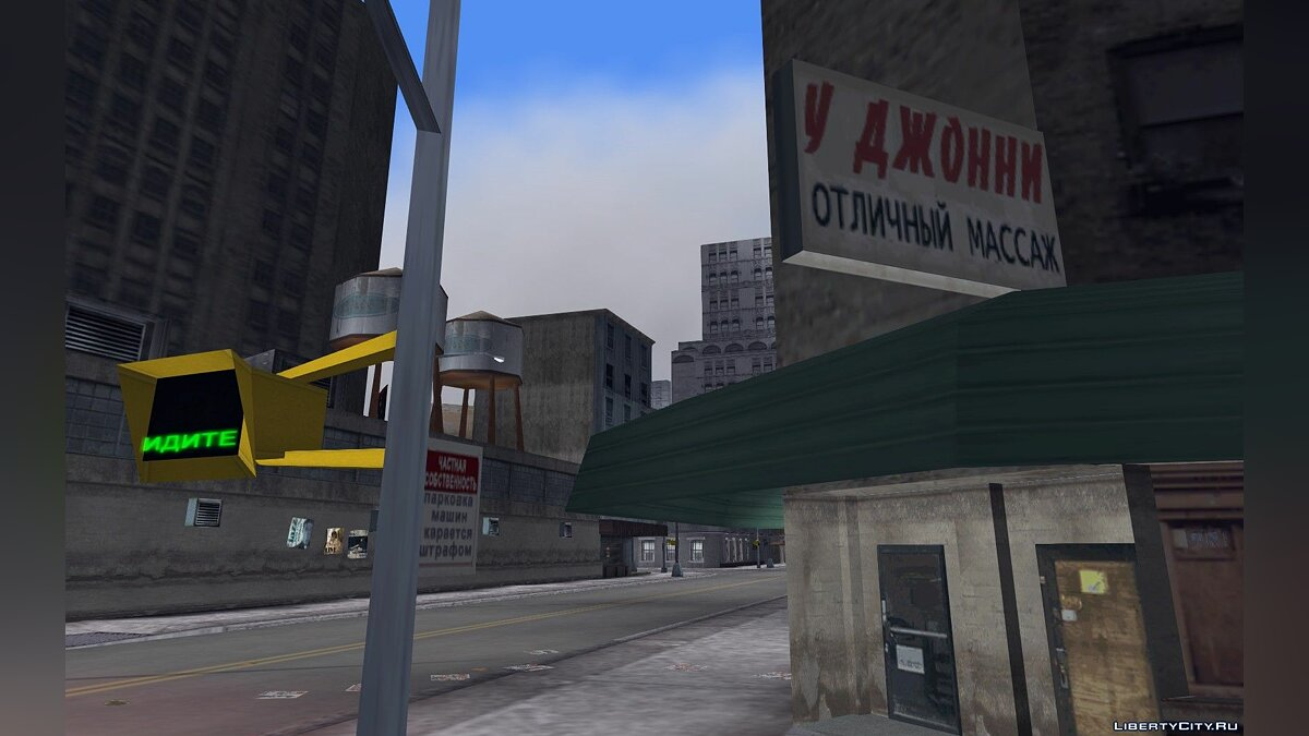 Russifier Texture Crack for GTA 3
