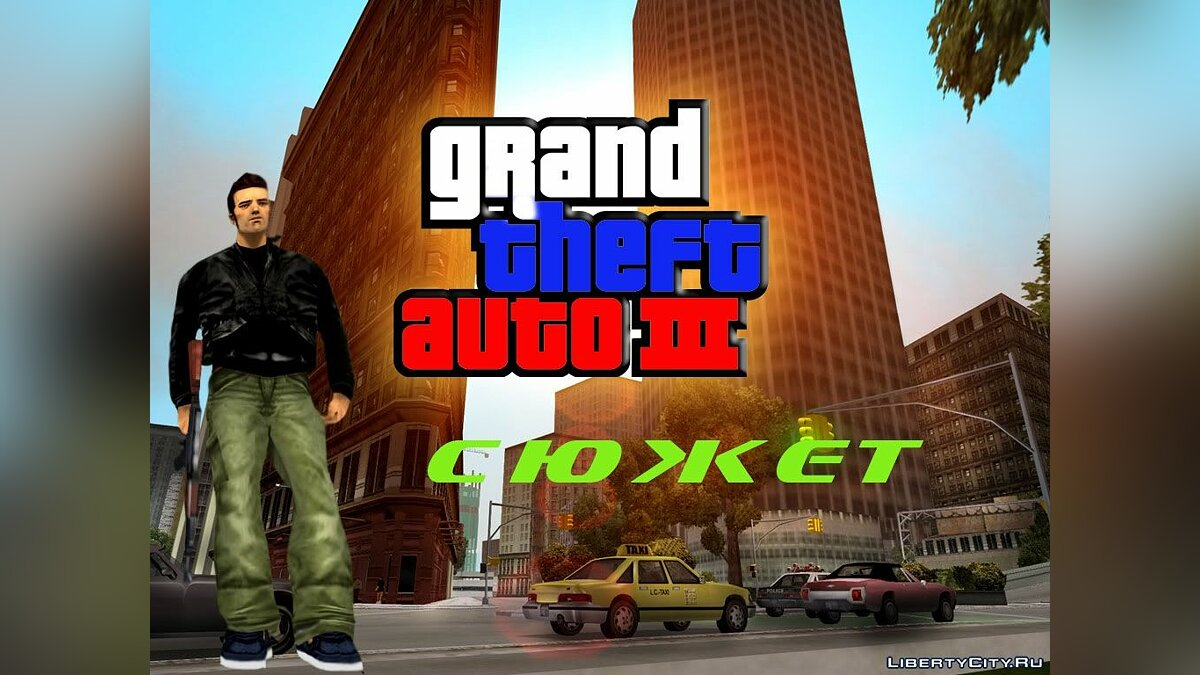 Russifier Sound for GTA 3 (plot) for GTA 3