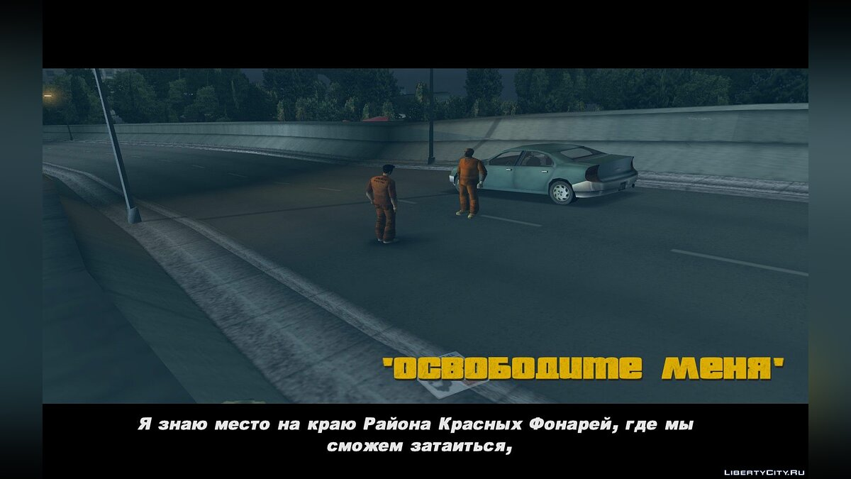 Russifier Triple crack for GTA 3