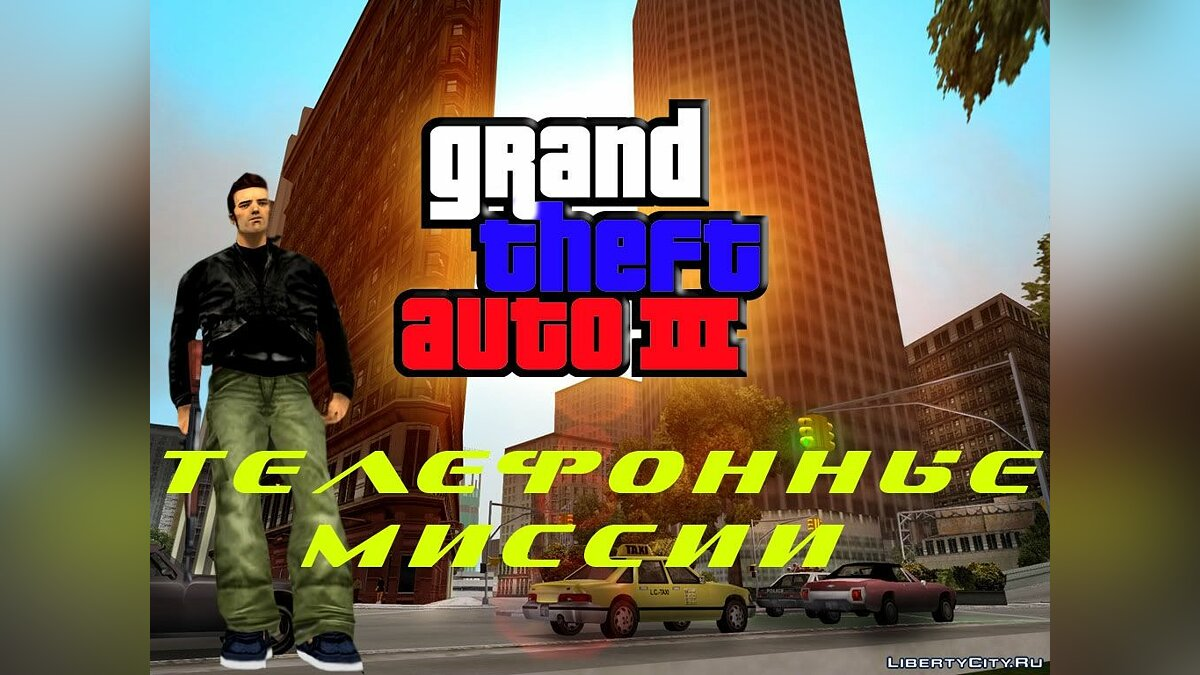 Russifier Phone Call History for GTA 3 for GTA 3