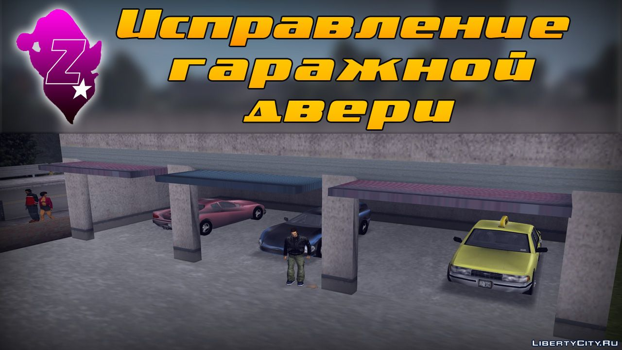 Scripts for GTA 3: 164 script mod for GTA 3