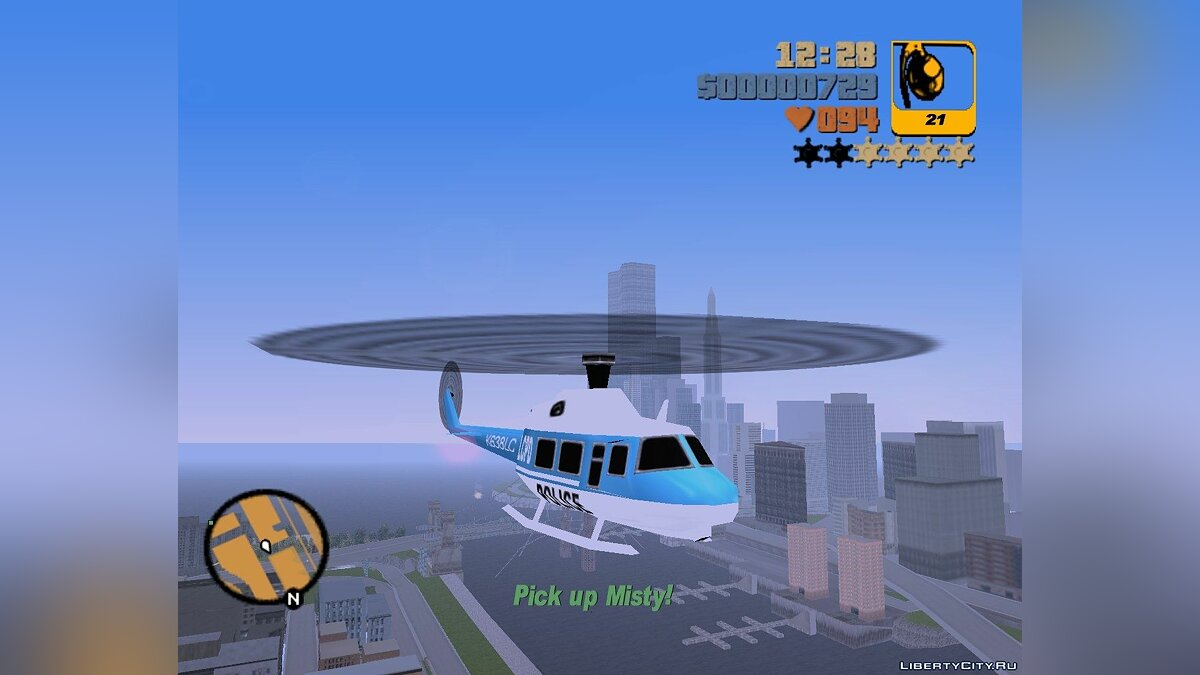 Teleport to any car for GTA 3
