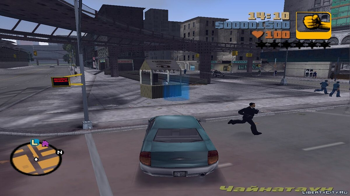 Script mod Kiosks for GTA 3