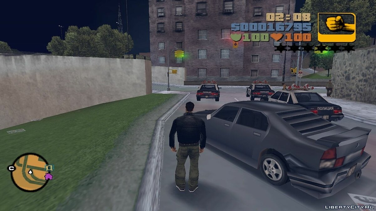 Fast exit for GTA 3