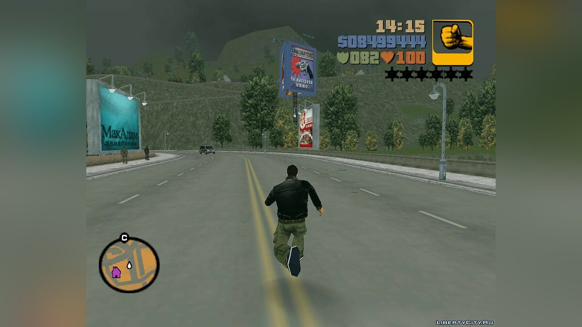Traveler for GTA 3 - screenshot #6