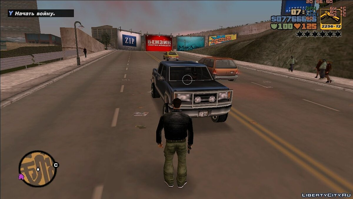 Script mod Gang rampage for GTA 3
