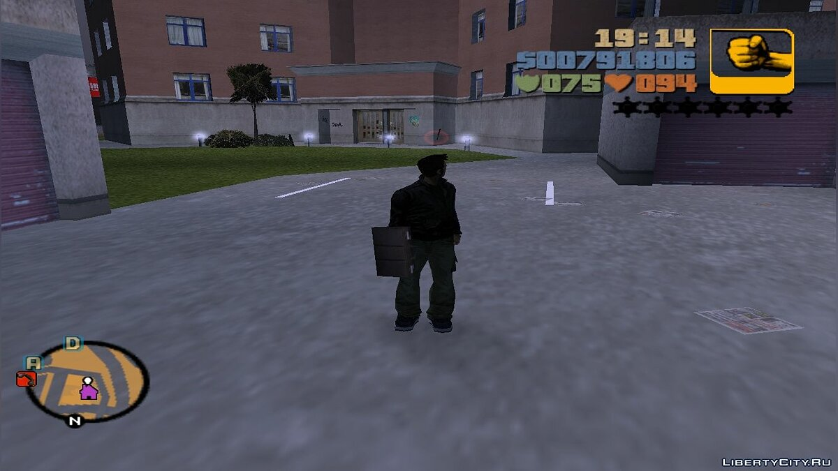 Pick up objects for GTA 3 - screenshot #2