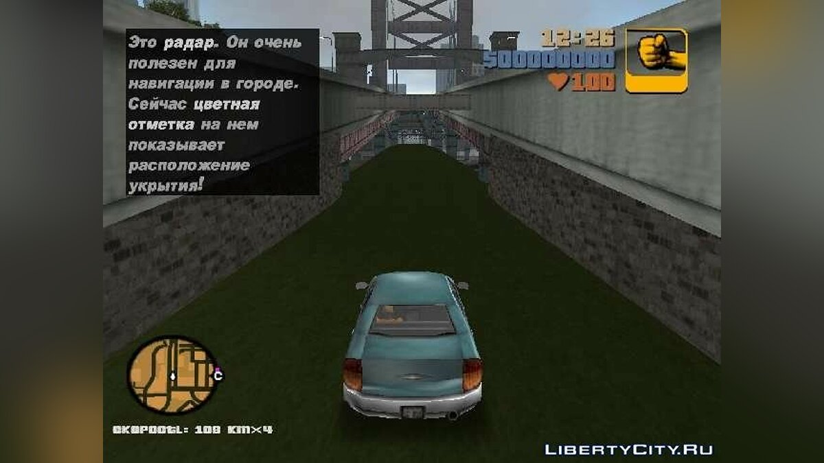Speedometer for GTA 3
