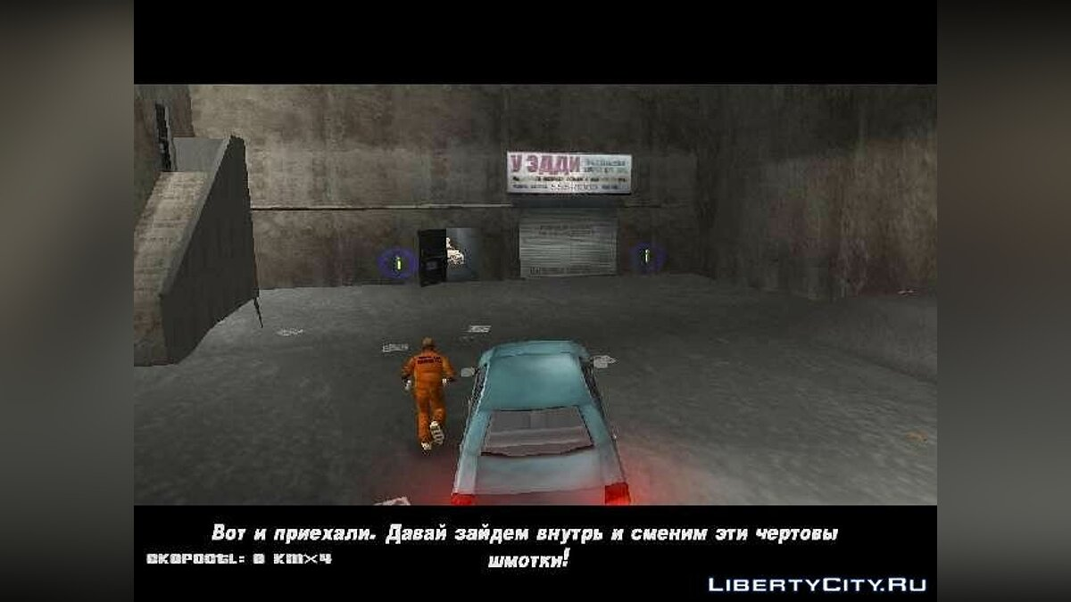 Speedometer for GTA 3 - screenshot #2