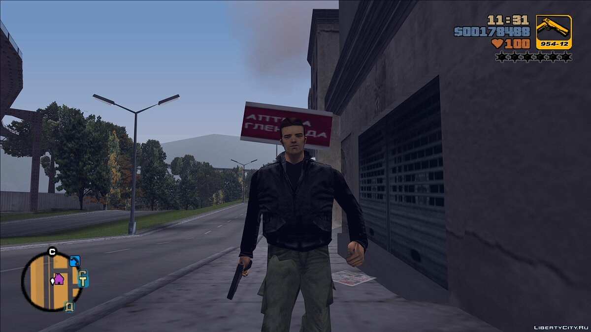 Script mod Walking for GTA 3