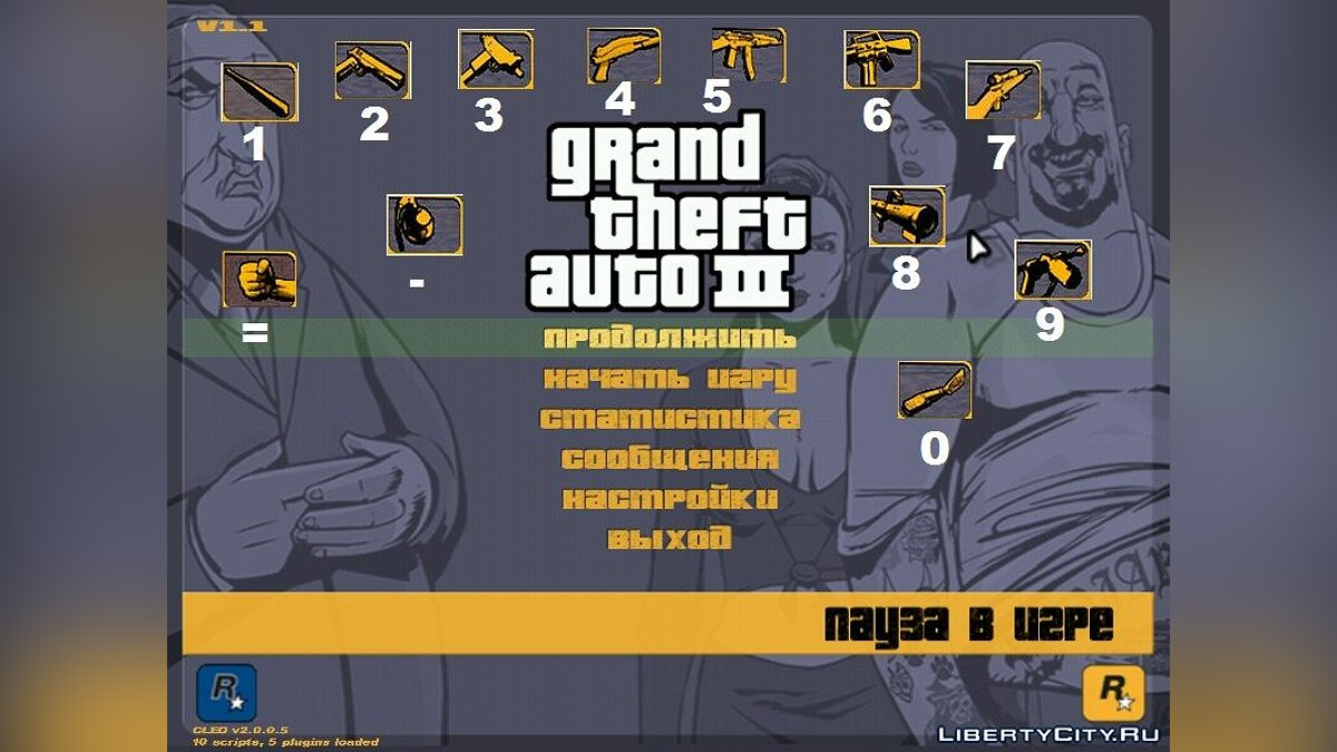 Script mod Weapons Digits - Choose weapons by numbers for GTA 3