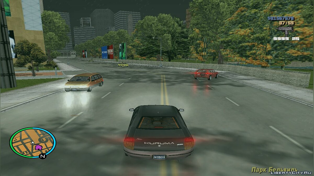 Script mod Ref rain fix for GTA 3