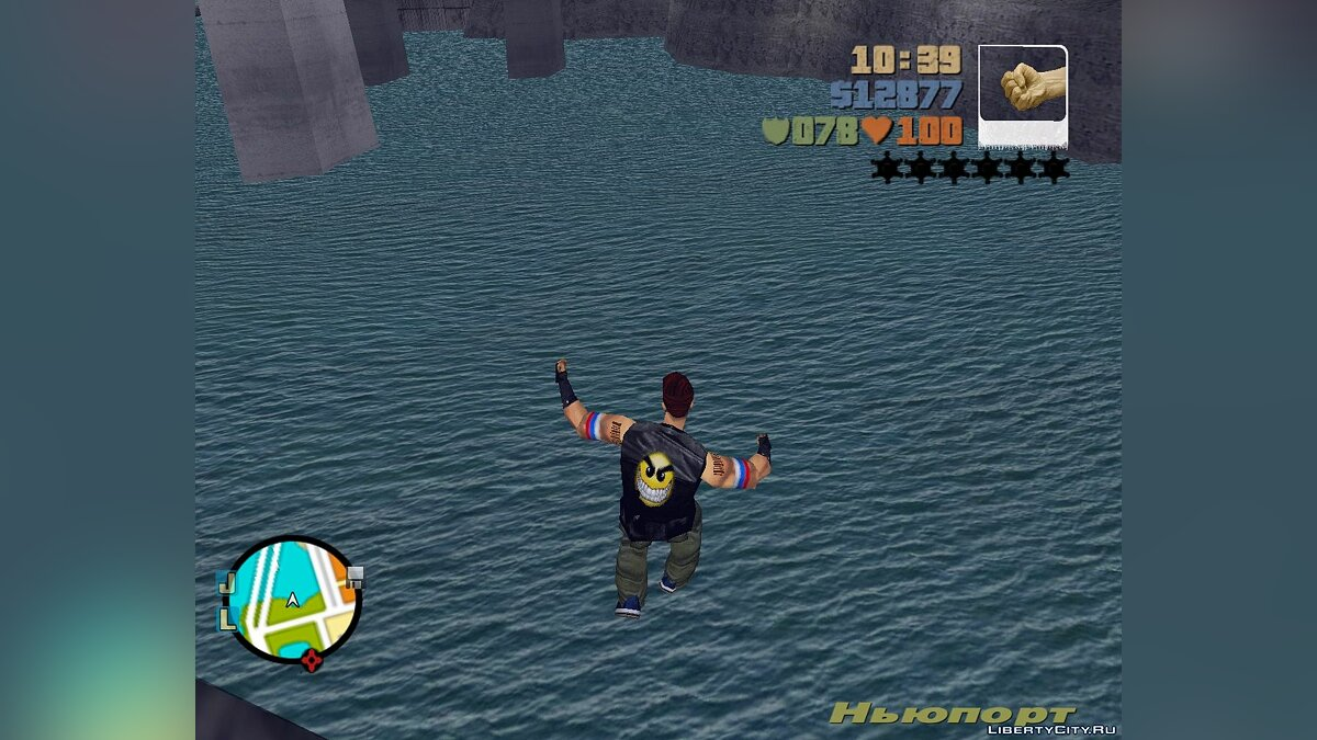 Water Save for GTA 3