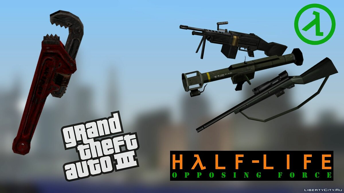 Weapon mod Weapons from Half Life Opposing Force for GTA 3