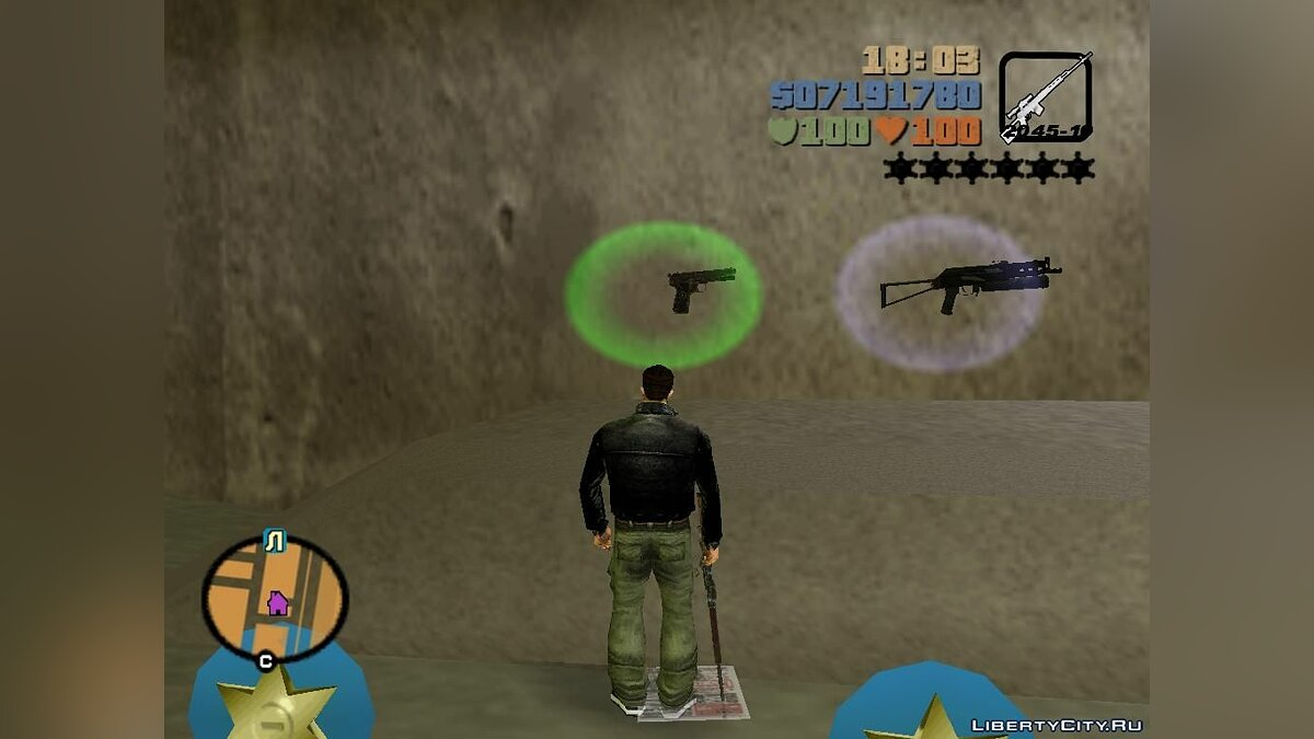 Set of Russian weapons for GTA 3 - Картинка #1