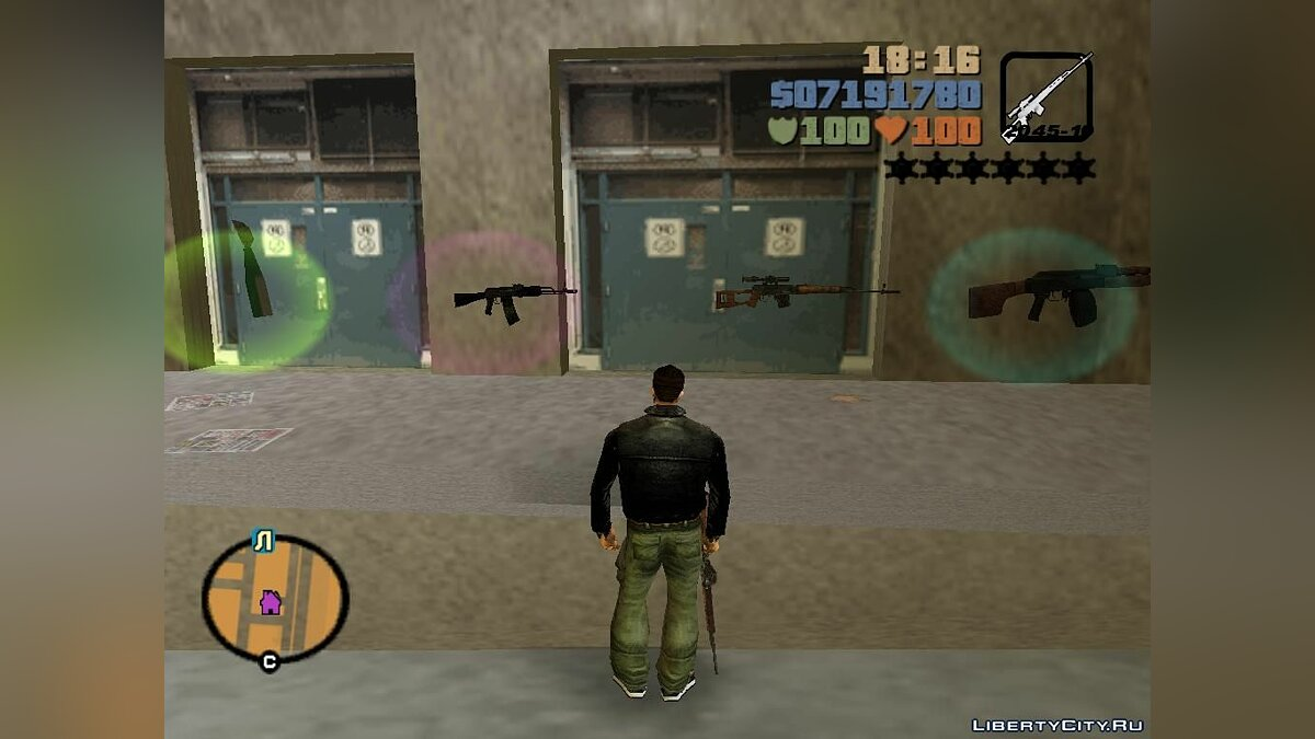 Set of Russian weapons for GTA 3 - Картинка #3