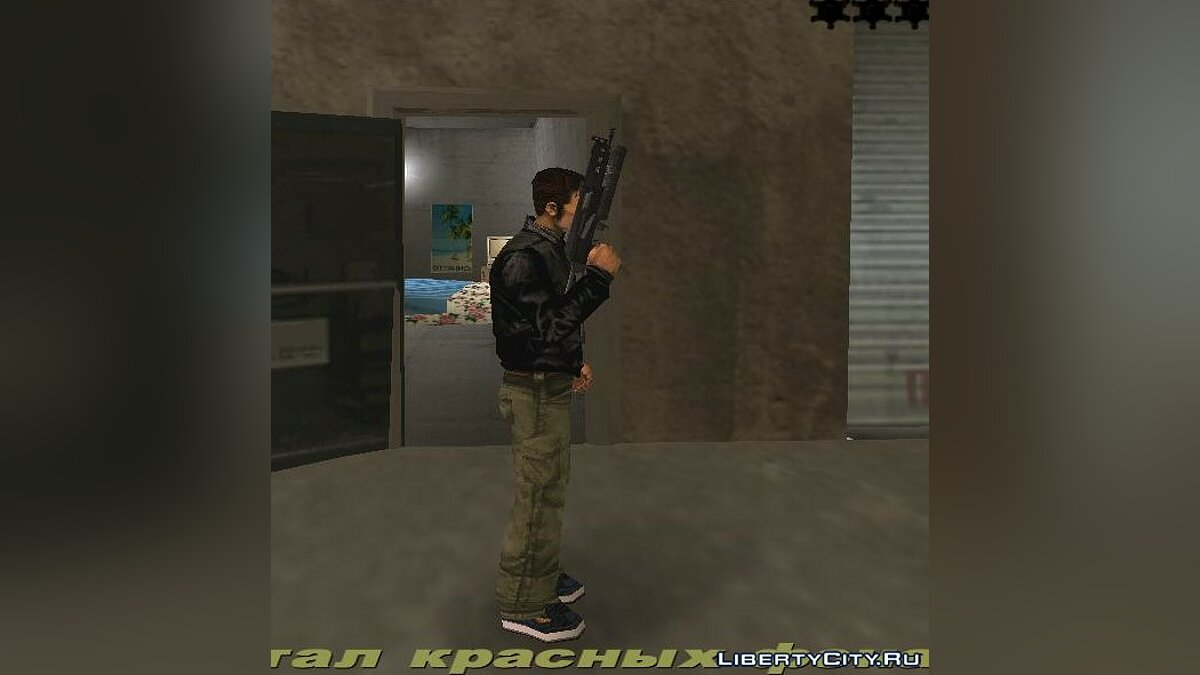 Pak of the Domestic Weapons for GTA 3 - Картинка #4