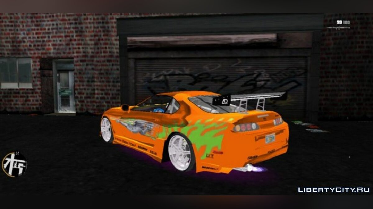 Car Brian's Toyota Supra '95 for GTA 3 (iOS, Android)