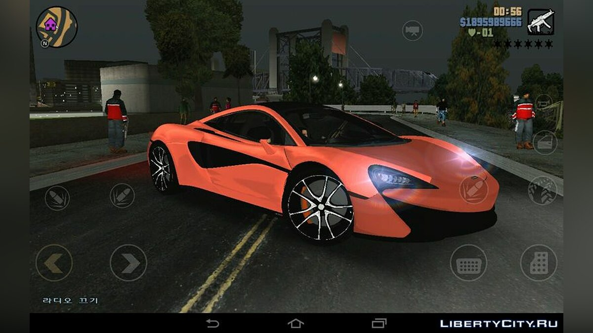 Car Mclaren 570s V1 for GTA 3 (iOS, Android)