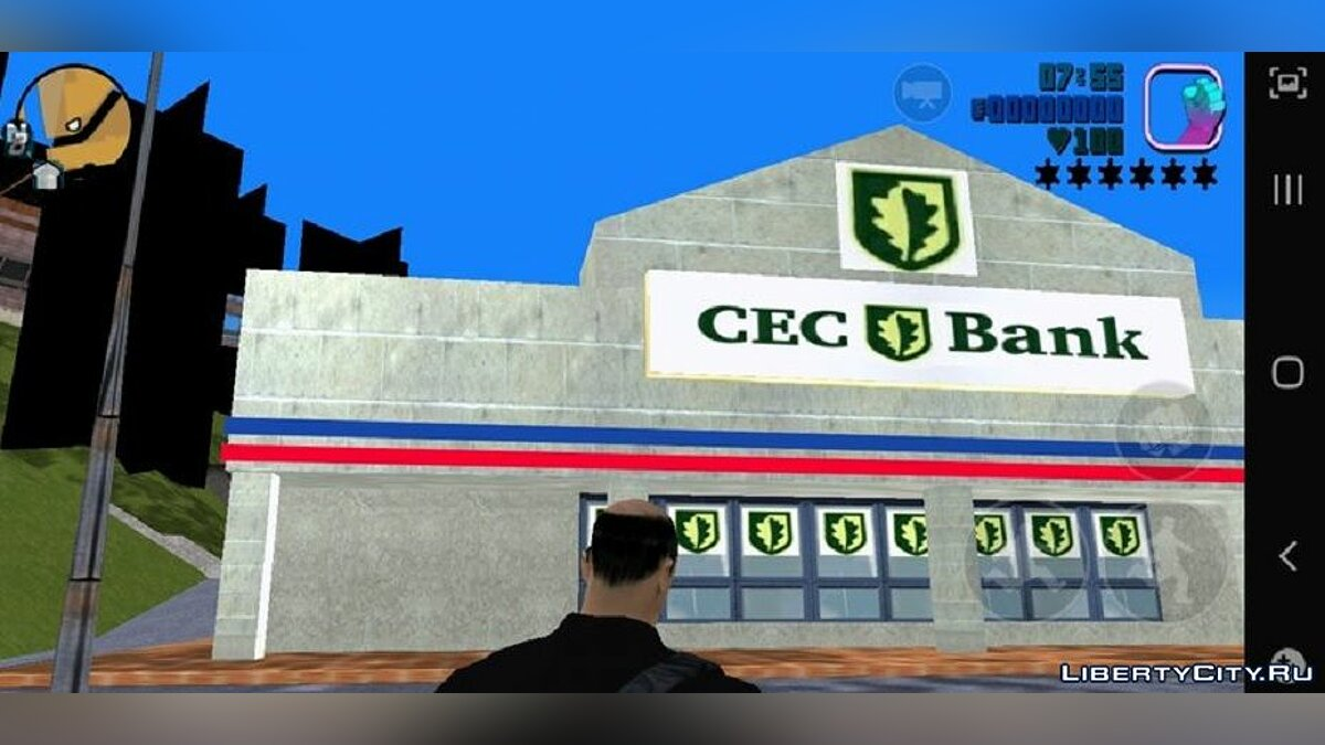 Texture mod CEC Bank for GTA 3 (iOS, Android)