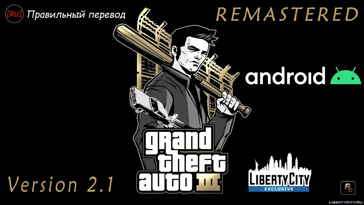 File [RU] New crack for GTA 3 v2.1. Remastered for GTA 3 (iOS, Android)