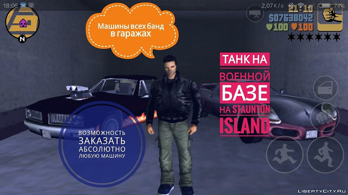 Save Preservation of GTA 3 100% for GTA 3 (iOS, Android)