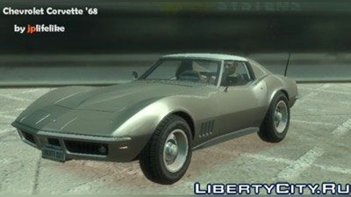 Corvette 1968 Stingray for GTA 4 - Картинка #1