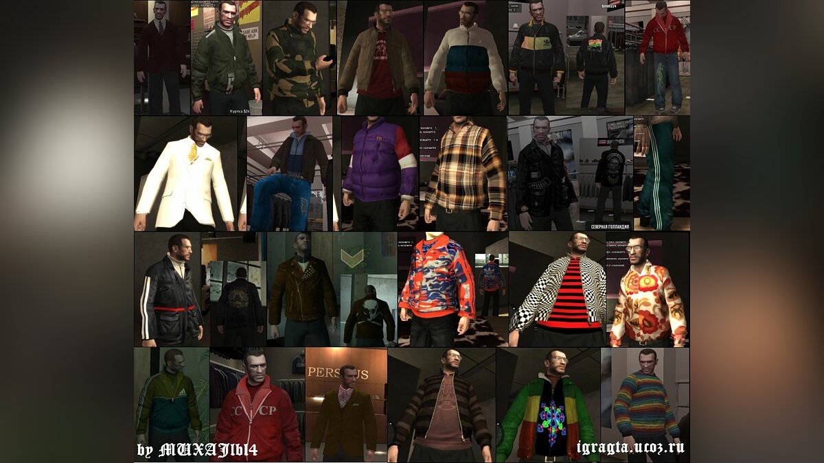 Clothes Pack Niko B for GTA 4 - Картинка #1