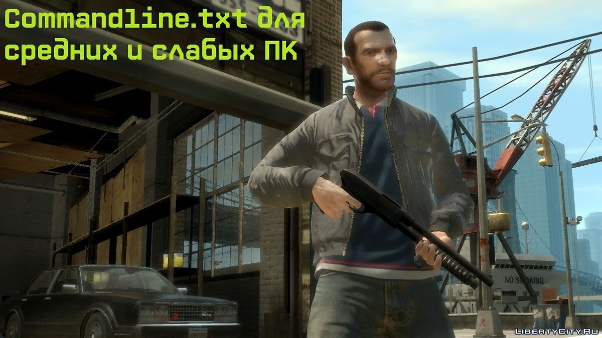File Optimally tuned commandline.txt (2 options) for GTA 4