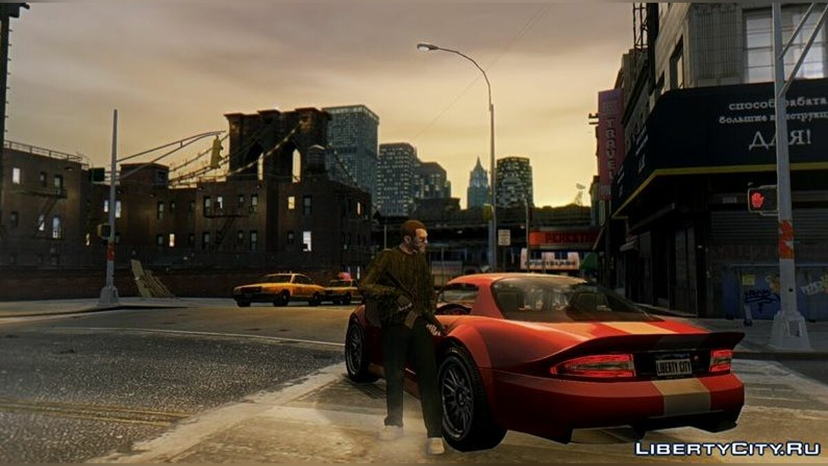 ENB mod Cinematic IVisuals Deluxe Edition for GTA 4
