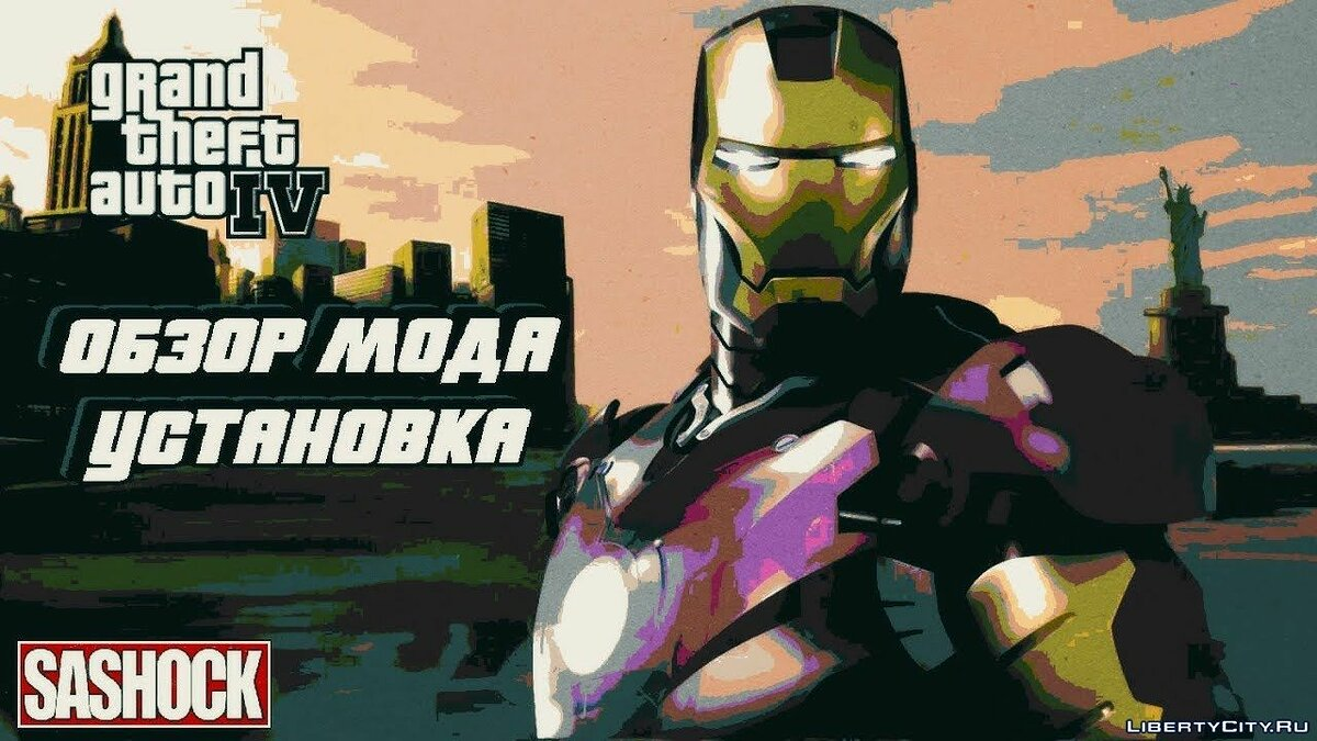 Gameplay video IRON MAN IN GTA 4: Installing the mod for GTA 4