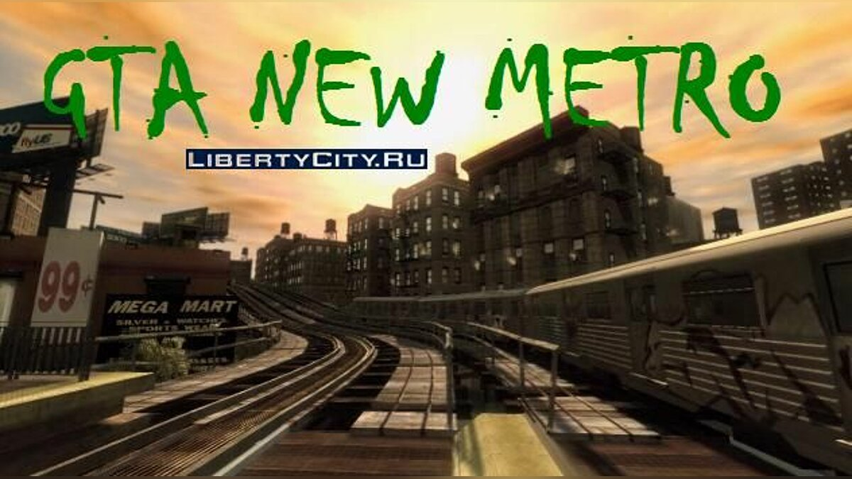 Subway Train Replacement Mod for GTA 4 - Картинка #1