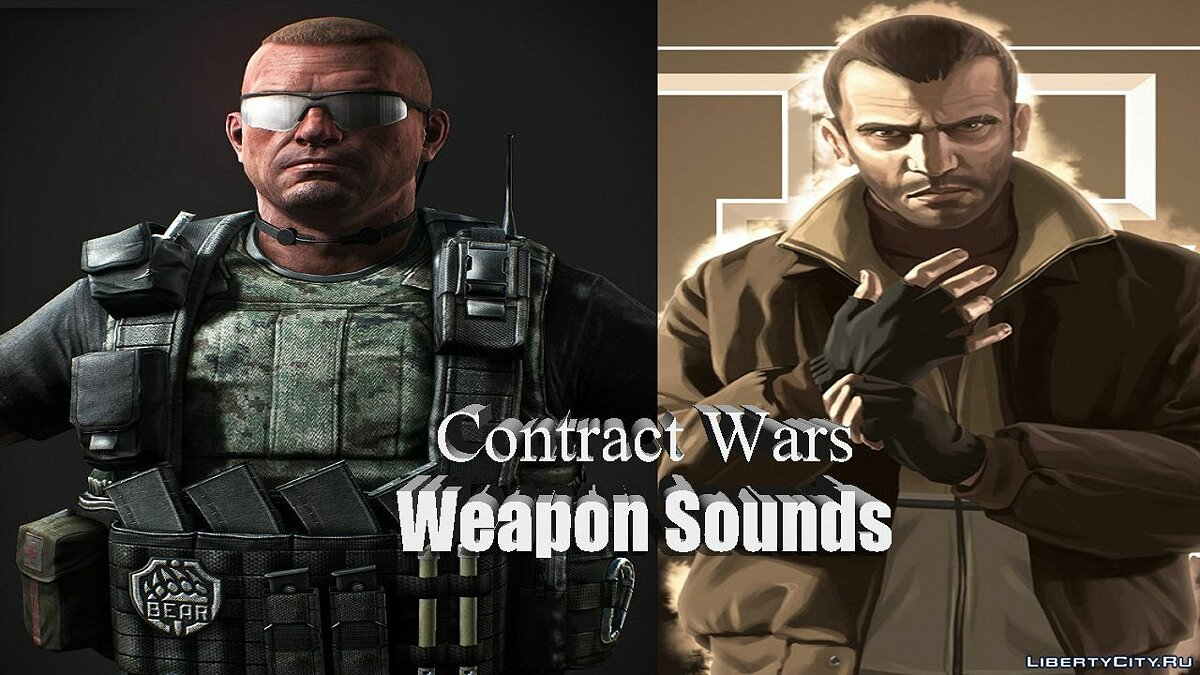 Mod Contract Wars Weapon sounds v1.0 for GTA 4