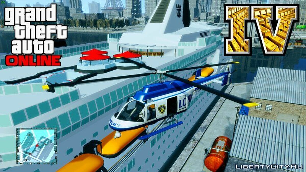 New object Cruise Ship Party Ship GTA Map Mod for GTA 4