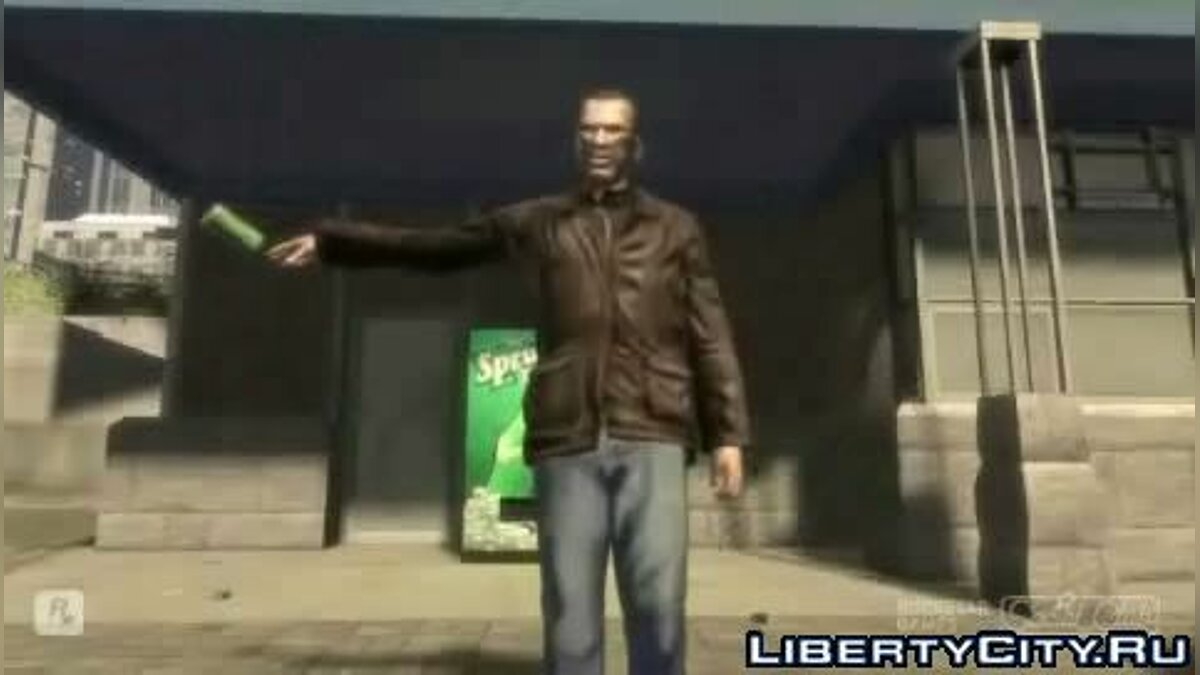 Video PC Video Editor: Get Sprunk for GTA 4