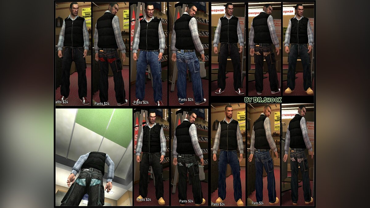 Pants Jeans by Google for GTA 4
