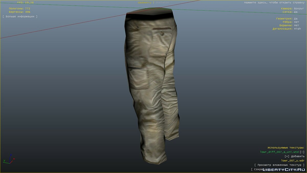 Pants Shaped trousers for GTA 4