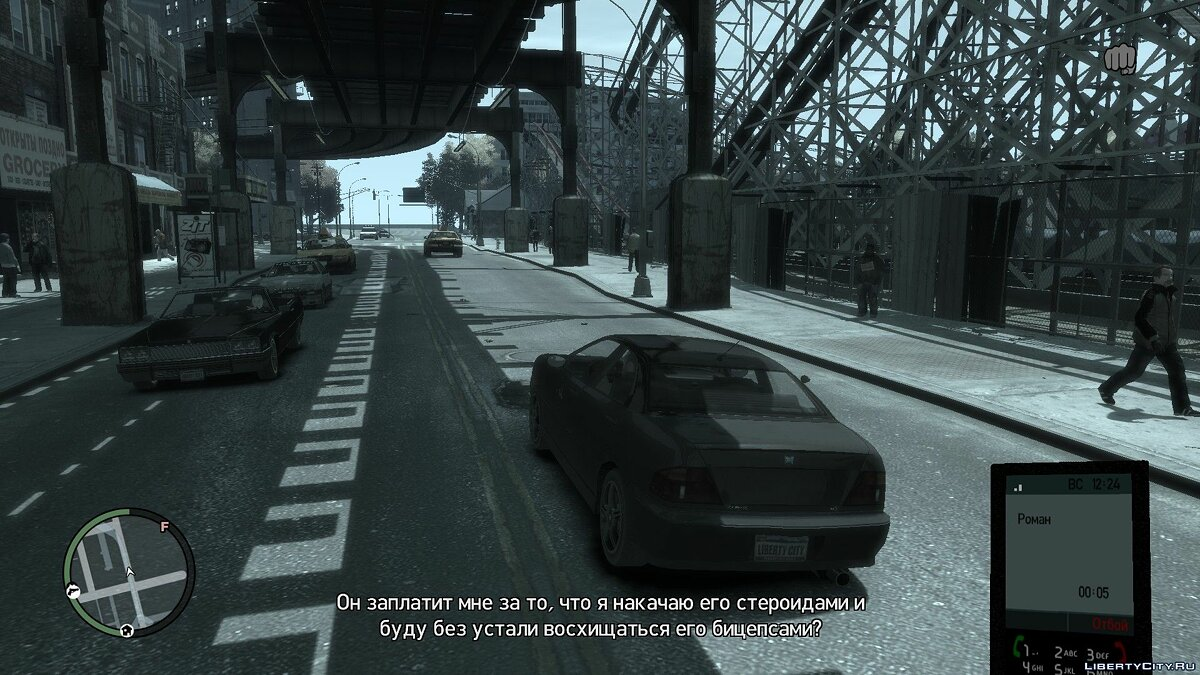 Russifier Crack for GTA IV [Steam] for GTA 4