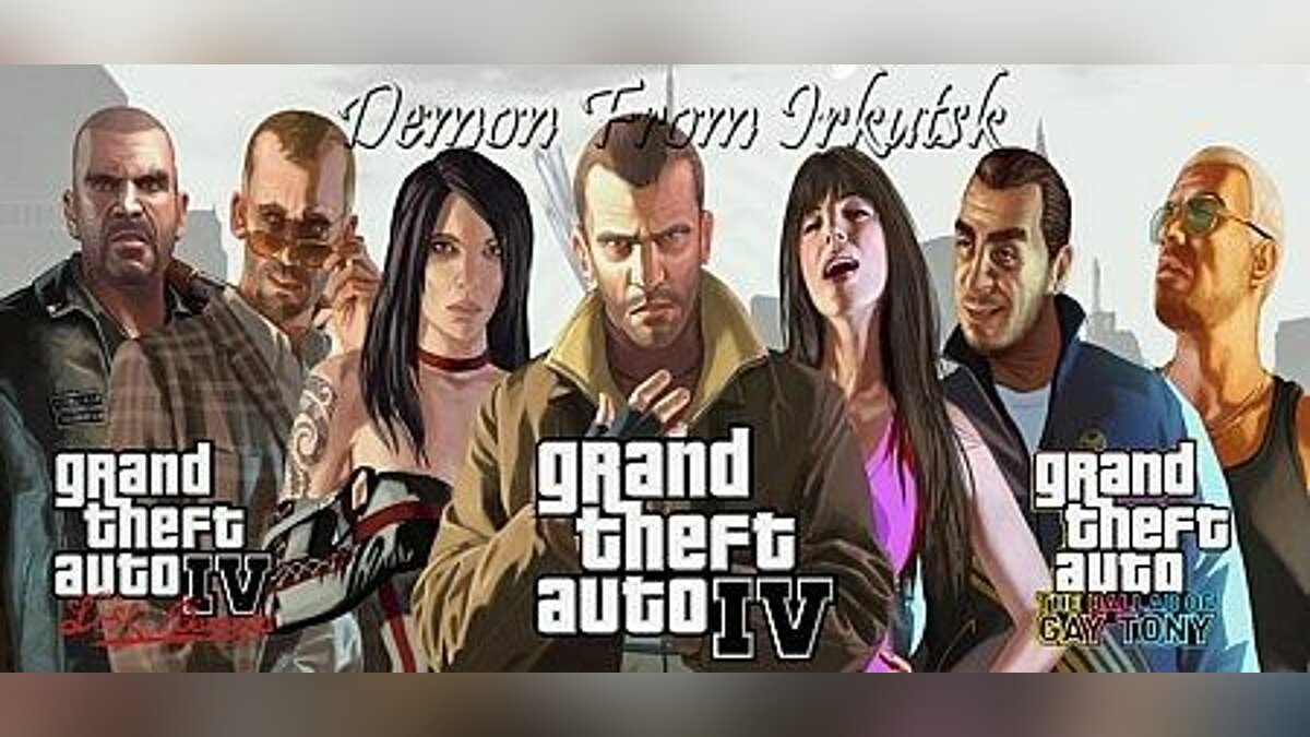 Save 100% retention after each GTA4 mission for GTA 4