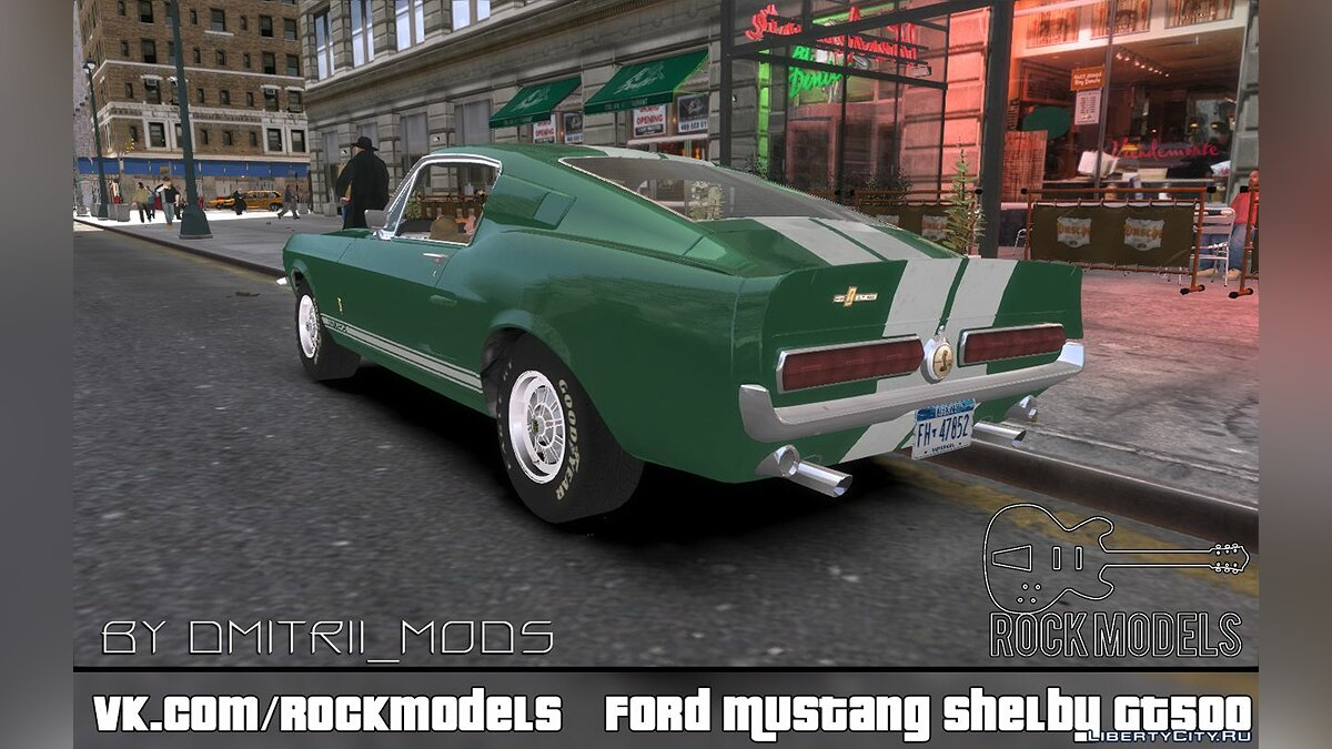 Shelby car 1967 Ford Mustang Shelby GT500 for GTA 4