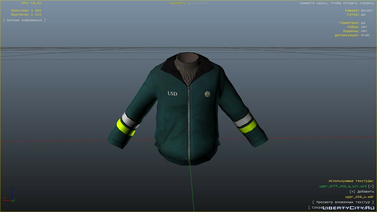 Pullovers and T-shirts New clothes LSD for GTA 4