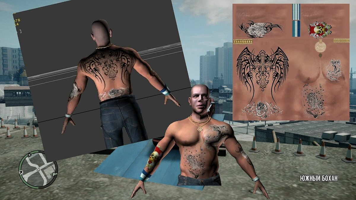 Tattoos Tattoos for GTA 4