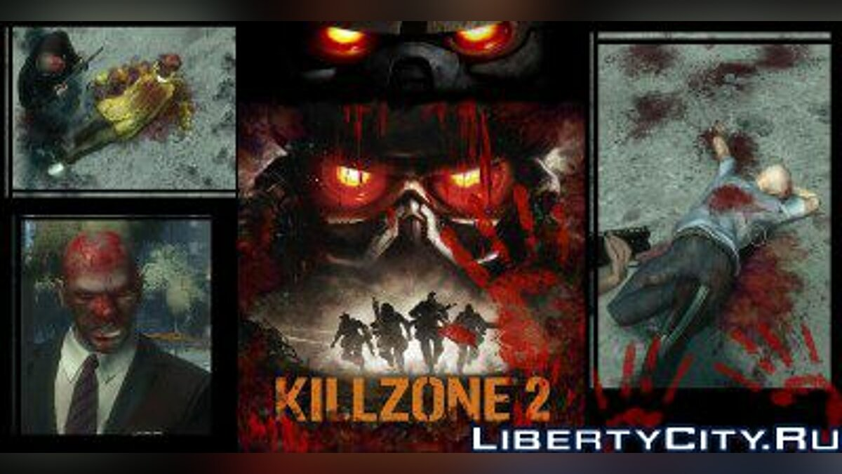 Killzone 2 Blood Mod v2 for GTA 4 - Картинка #1