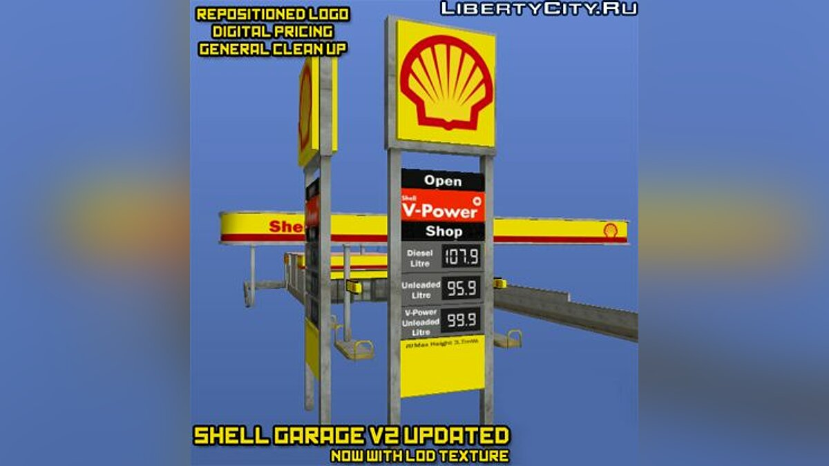 Shell Petrol Station V2 Updated for GTA 4
