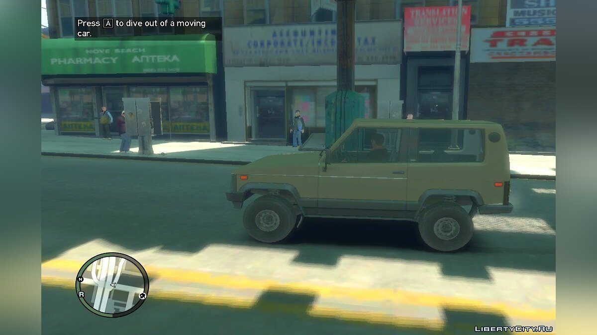 UAZ car UAZ 3170 Prototype for GTA 4