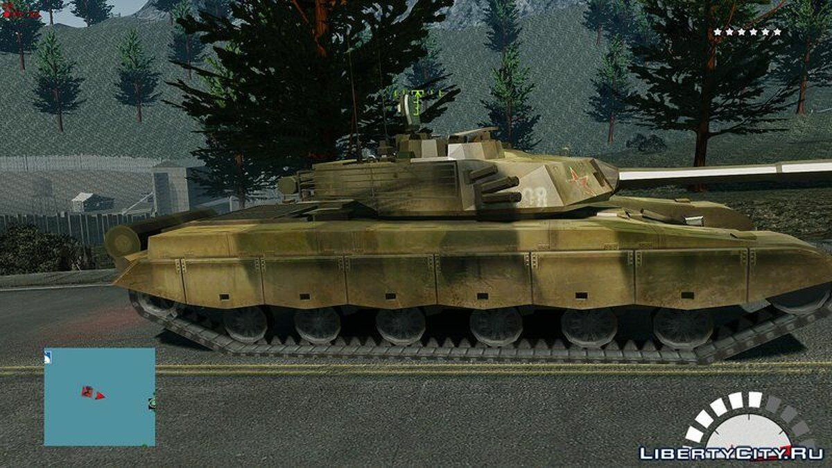 Military vehicle China Tank Mod Type 98 for GTA 4