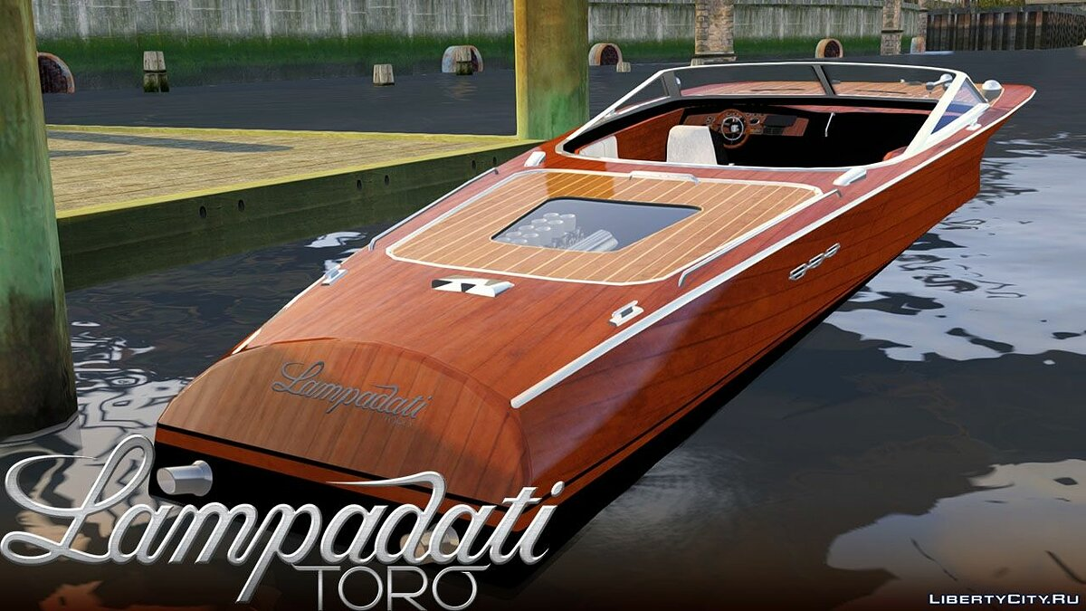 Boats and motorboats GTA V Lampadati Toro for GTA 4
